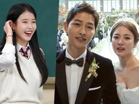 IU choáng váng khi biết Song Hye Kyo và Song Joong Ki tới concert của mình