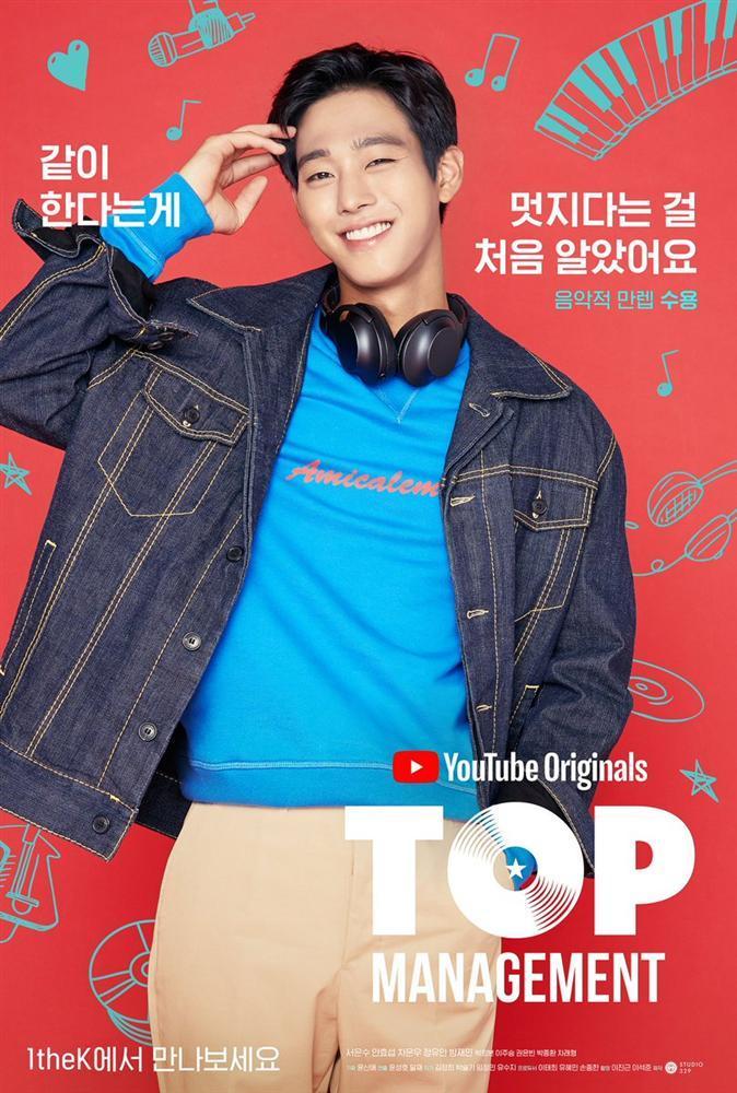Sao nhí đình đám một thời Kim So Hyun thử sức với vai trò MC-5