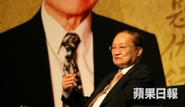 Tác gia võ hiệp huyền thoại Kim Dung qua đời ở tuổi 94-1