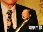 Lý Nhược Đồng, Châu Tấn và dàn sao hạng A Hoa ngữ thương xót tiểu thuyết gia Kim Dung qua đời-14