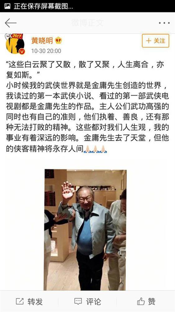 Lý Nhược Đồng, Châu Tấn và dàn sao hạng A Hoa ngữ thương xót tiểu thuyết gia Kim Dung qua đời-9
