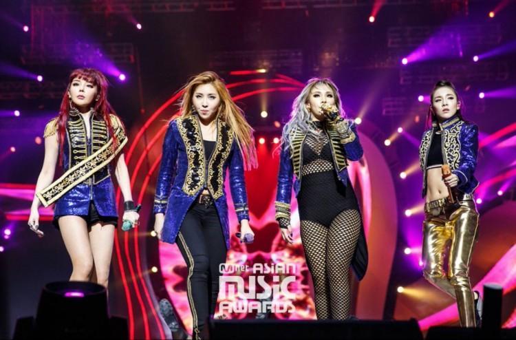 Fan chưa kịp mừng trọn vẹn chuyện 2NE1 tái hợp thì Minzy lại vừa… tuyên bố hủy show-4