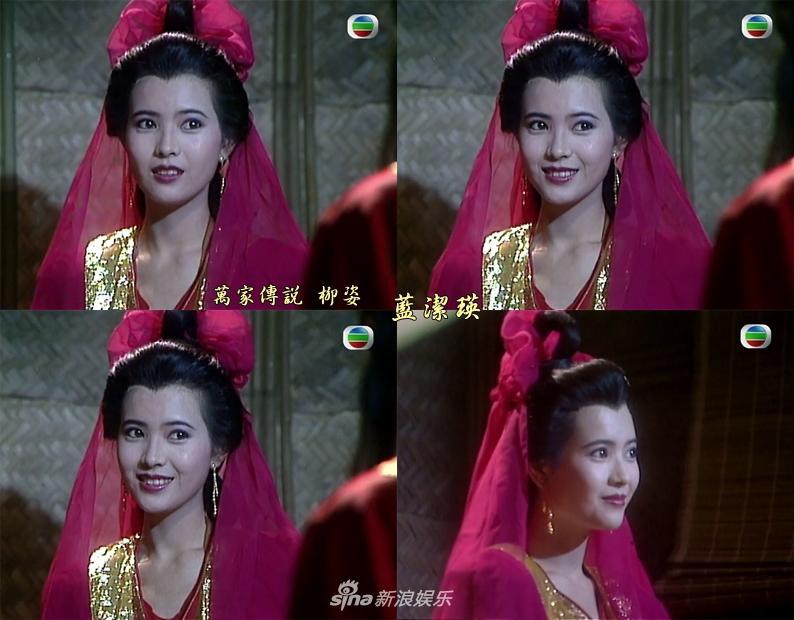 Nhìn lại nhan sắc khuynh đảo một thời của ngọc nữ hồng nhan bạc mệnh Lam Khiết Anh-4