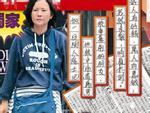 Lam Khiết Anh chết 2,3 ngày, thi thể bốc mùi mới được phát hiện
