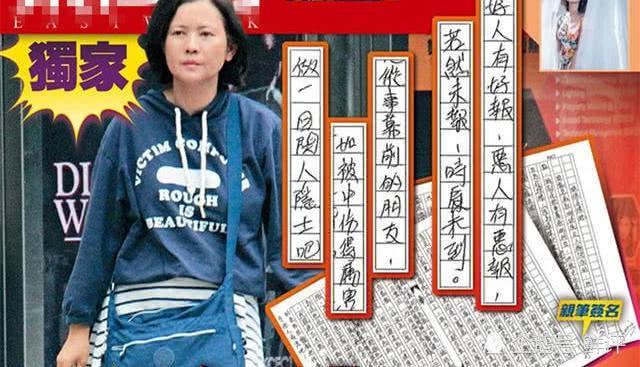 Hé lộ nguyên nhân cái chết bi thảm của ngọc nữ Lam Khiết Anh-3