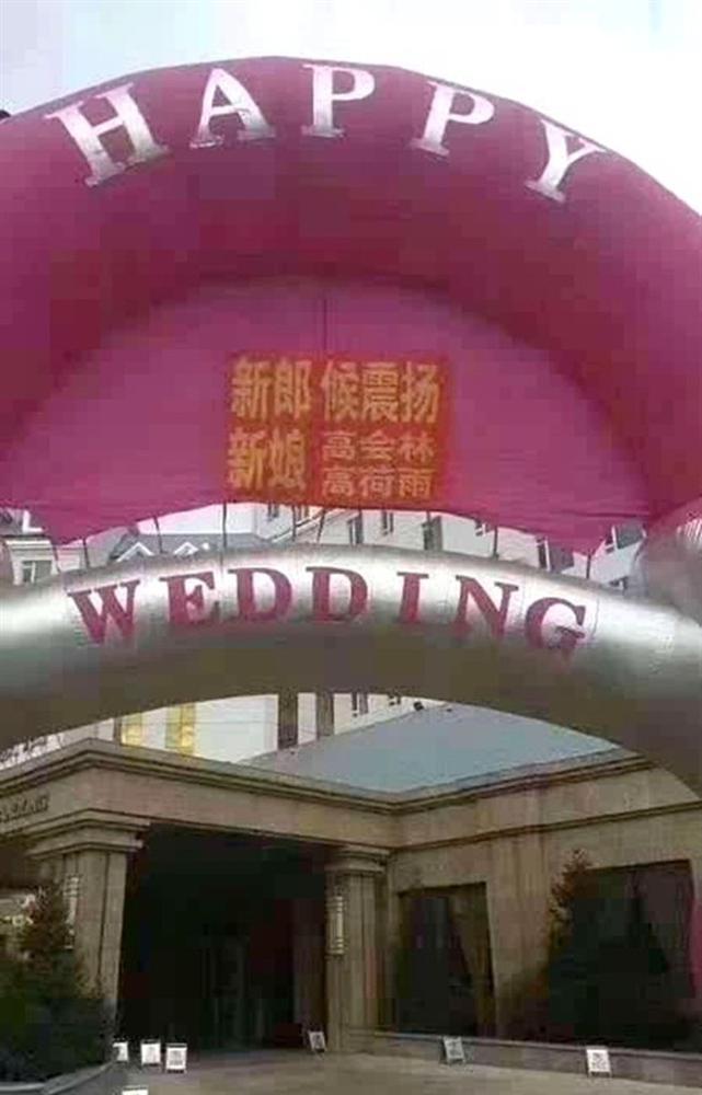 Sự thật về đám cưới 1 chú rể, 2 cô dâu gây xôn xao-1