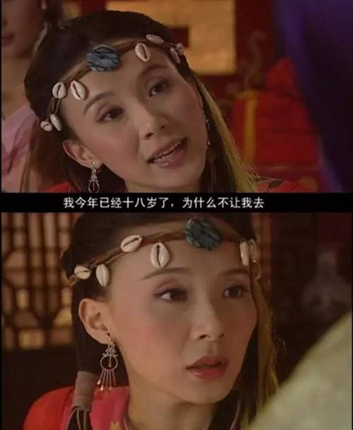 Những lần cưa sừng làm nghé thất bại của người đẹp Hoa ngữ-6