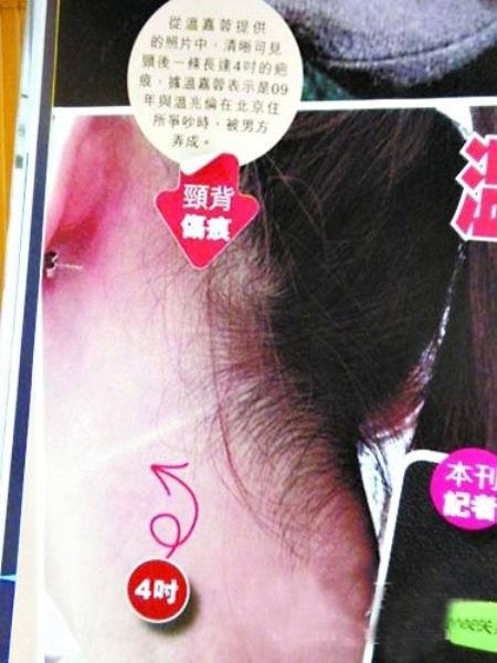 Những mỹ nam Hoa ngữ mặt đẹp như hoa nhưng có sở thích đánh vợ chẳng khác kẻ thù-10
