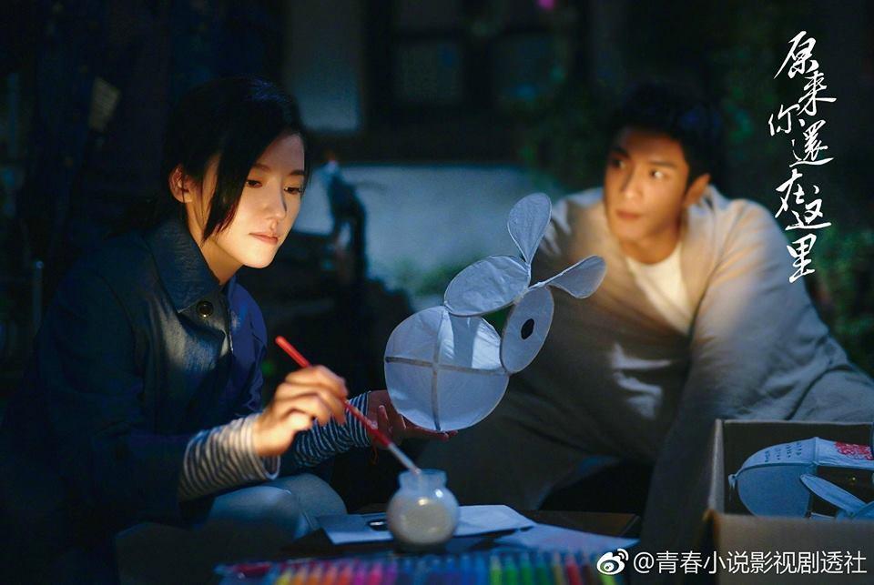 Phim truyền hình Hoa ngữ tháng 11: Triệu Lệ Dĩnh đối đầu Trịnh Sảng và Ngô Cẩn Ngôn-2
