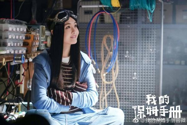 Phim truyền hình Hoa ngữ tháng 11: Triệu Lệ Dĩnh đối đầu Trịnh Sảng và Ngô Cẩn Ngôn-6