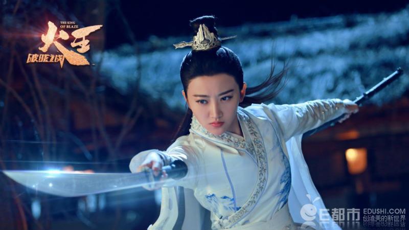 Phim truyền hình Hoa ngữ tháng 11: Triệu Lệ Dĩnh đối đầu Trịnh Sảng và Ngô Cẩn Ngôn-9