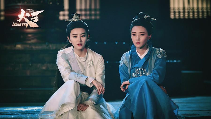 Phim truyền hình Hoa ngữ tháng 11: Triệu Lệ Dĩnh đối đầu Trịnh Sảng và Ngô Cẩn Ngôn-10