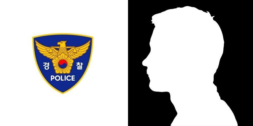Búp bê xứ Hàn và bạn trai cũ bị cảnh sát truy cứu trách nhiệm hình sự-2
