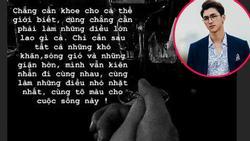 Bị lộ ảnh hẹn hò Á hậu Phương Nga, mỹ nam Bình An tuyên bố: 'Chẳng cần khoe cho cả thế giới'