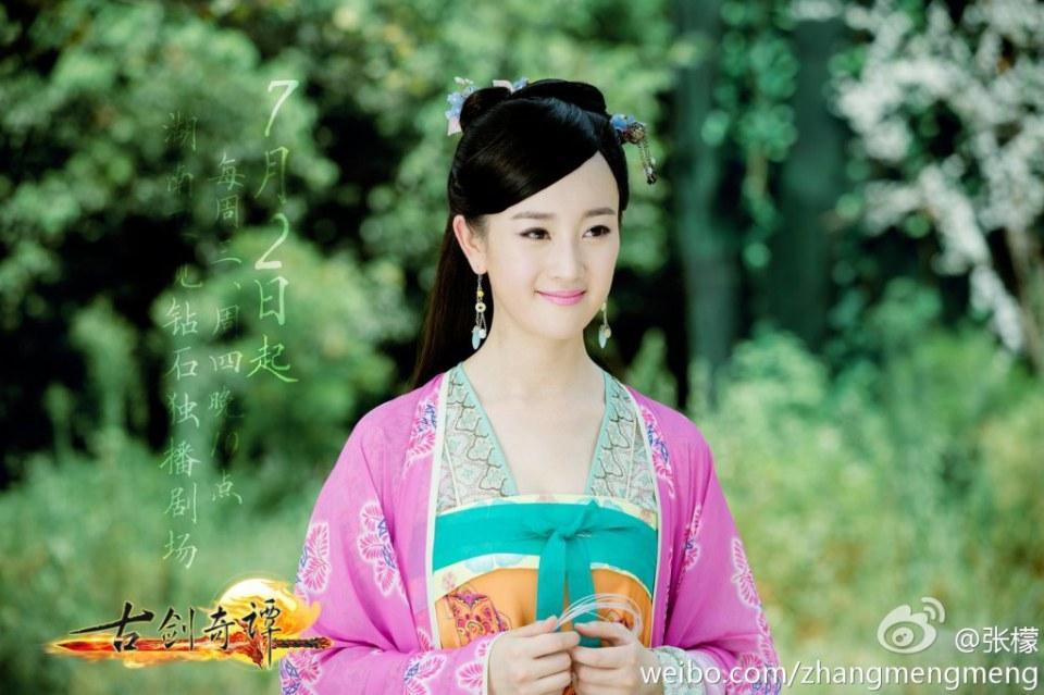 Thần tiên tỷ tỷ Trương Mông: Nhan sắc biến dạng vì dao kéo của hồ ly tinh đội lốt ngọc nữ-6