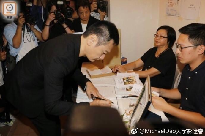 Dàn sao hạng A Hong Kong không kìm nổi sự đau xót khi đến viếng lễ tang ngọc nữ bạc mệnh Lam Khiết Anh-12