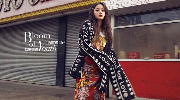 Âu Dương Na Na - sao nữ 18 tuổi xinh đẹp và gia thế nhất Đài Loan-5