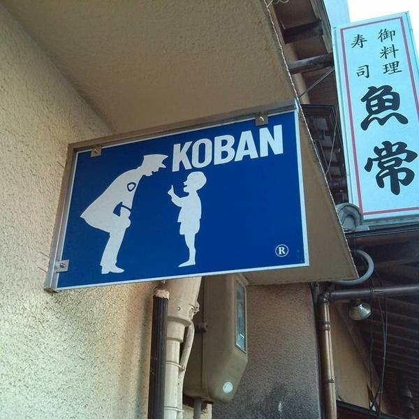 Lần đầu tiên tới Nhật Bản, du khách nào cũng mắt chữ O mồm chữ A vì những điều kỳ lạ-3