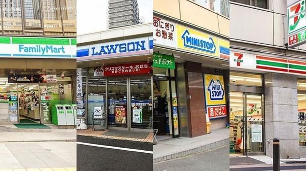 Lần đầu tiên tới Nhật Bản, du khách nào cũng mắt chữ O mồm chữ A vì những điều kỳ lạ-9