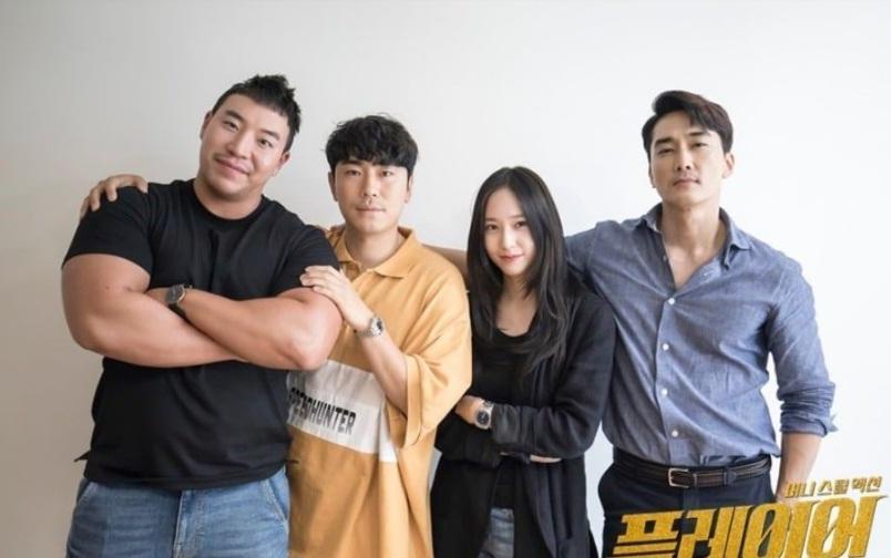 Ahn Jae Hyun đăng ảnh mới, cư dân mạng cứ ngỡ là bà xã Goo Hye Sun-5