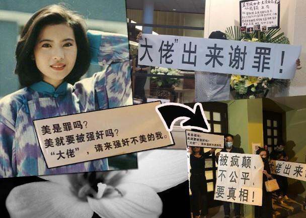 Trùm showbiz Tăng Chí Vỹ hoảng loạn sau cái chết của Lam Khiết Anh?-2