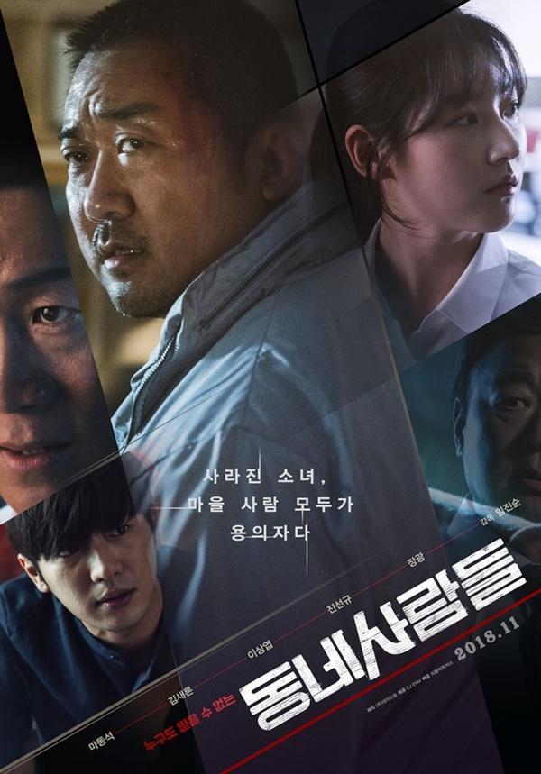Tưởng không hay mà hay không tưởng, Intimate Strangers cán mốc 3 triệu khán giả và tiếp tục tạo kỷ lục phòng vé Hàn Quốc-5