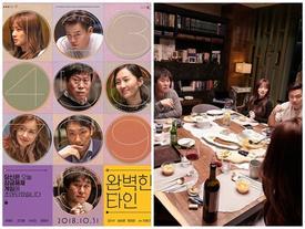 Tưởng không hay mà hay không tưởng, 'Intimate Strangers' cán mốc 3 triệu khán giả và tiếp tục tạo kỷ lục phòng vé Hàn Quốc
