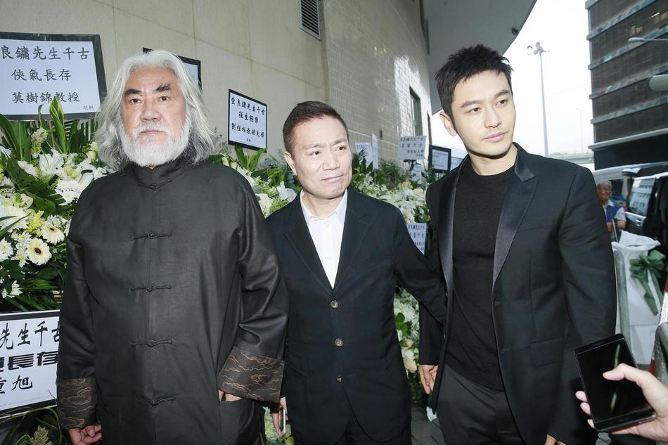 Tỷ phú Jack Ma, Trần Kiều Ân cùng nhiều nghệ sĩ vội vã đến Hong Kong dự tang lễ Kim Dung-1