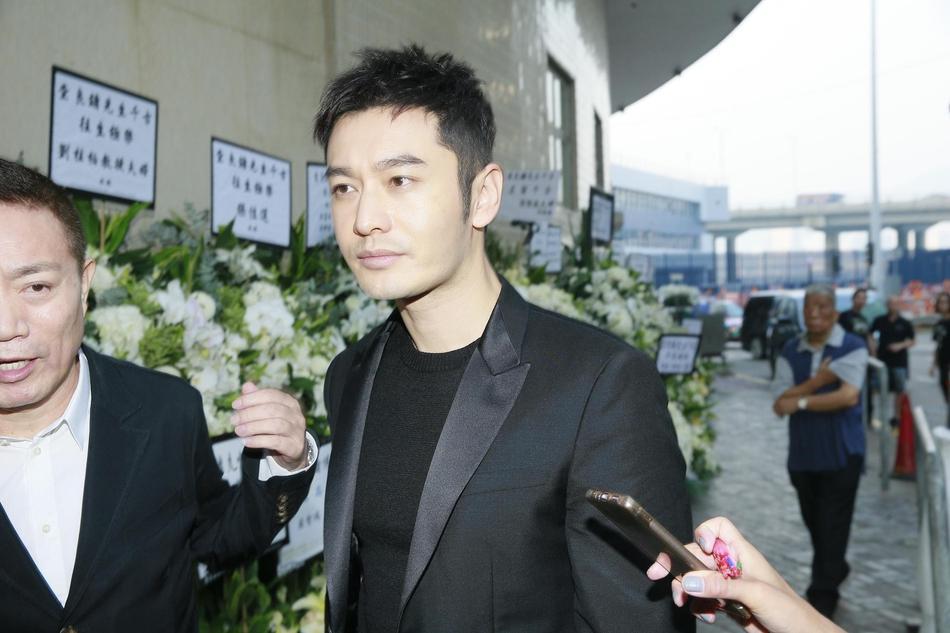 Tỷ phú Jack Ma, Trần Kiều Ân cùng nhiều nghệ sĩ vội vã đến Hong Kong dự tang lễ Kim Dung-2
