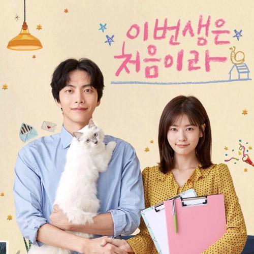 7 drama Hàn Quốc hay nhất năm 2018-5