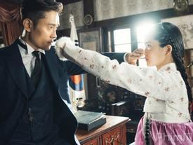 7 drama Hàn Quốc hay nhất năm 2018
