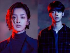 Cùng Kim Sun Ah trải qua những cung bậc cảm xúc li kì, nghẹt thở với 'Children of Nobody'