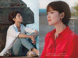 Song Hye Kyo và Park Bo Gum 'tình bể bình' tại đất nước Cuba xinh đẹp