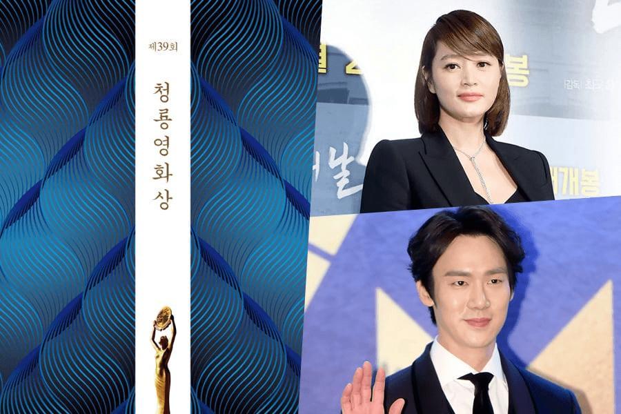 Mỹ nhân đình đám Kim Tae Hee sẽ đến Việt Nam vào tuần tới-5