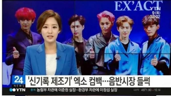 Chị gái của Chanyeol (EXO) cay đắng nói về cậu em trai nổi tiếng-2