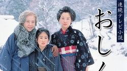 3 diễn viên tạo ra cơn sốt 'Ô-sin' hơn 30 năm trước bây giờ ra sao?