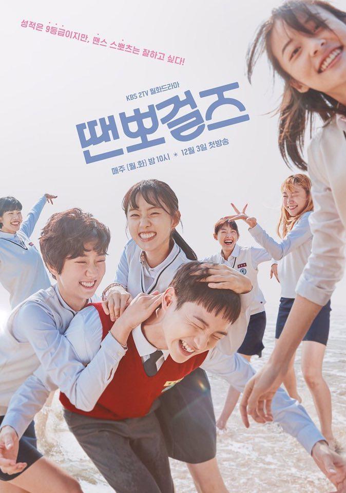 Nàng cỏ Goo Hye Sun tiết lộ bí quyết giữ lửa sau khi kết hôn-8