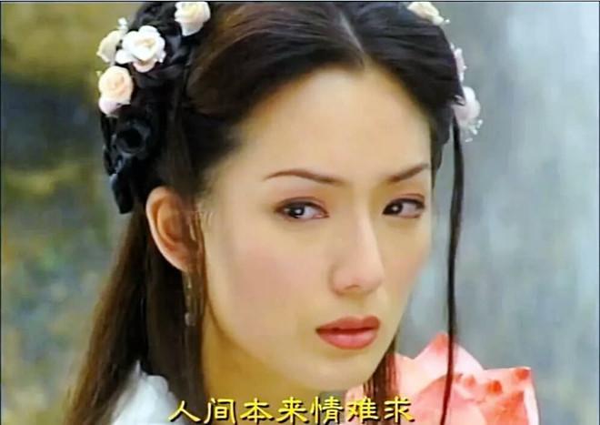 Đông Phương Bất Bại của Tiếu ngạo giang hồ tuyên bố ly hôn ở tuổi 43-2