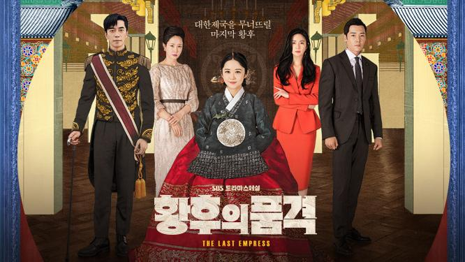 Sao nhí xinh nhất xứ Hàn Kim Yoo Jung khoe dung nhan đẹp ngây ngất-6