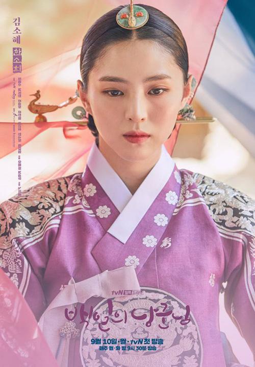 Dàn nữ phụ đẹp xuất sắc lấn át nữ chính trên phim Hàn-9
