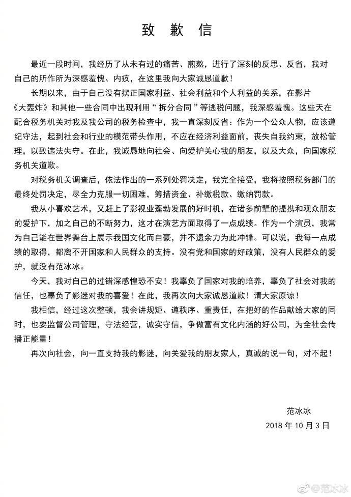 Phạm Băng Băng lặng lẽ gửi lời chúc mừng sinh nhật Lý Thần sau cơn bão scandal trốn thuế-3