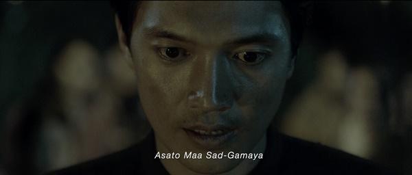 Vén màn bí ẩn đằng sau tội ác kinh hoàng của những kẻ luyện tà thuật Thiên Linh Cái (Kumanthong)-3