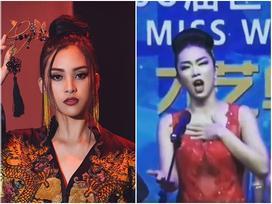 Tiểu Vy 'lạc trôi' khỏi top 18, đại diện Nhật Bản thắng giải Tài năng tại Miss World đúng như dự đoán