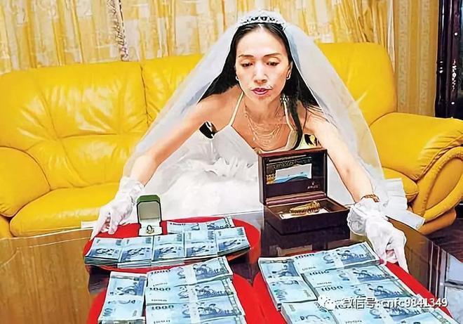 Nữ tỷ phú nhiều chồng nhất Đài Loan đưa ra 3 tiêu chí để tuyển chồng thứ 6 ở tuổi 61 gây shock-3