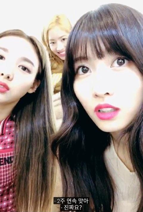 Rộ nghi vấn về mối quan hệ bất hòa giữa 2 thành viên Nayeon - Dahyun (TWICE)-3