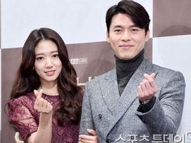 Hyun Bin hết lời khen ngợi đàn em Park Shin Hye: 'Xinh đẹp lại thông minh'
