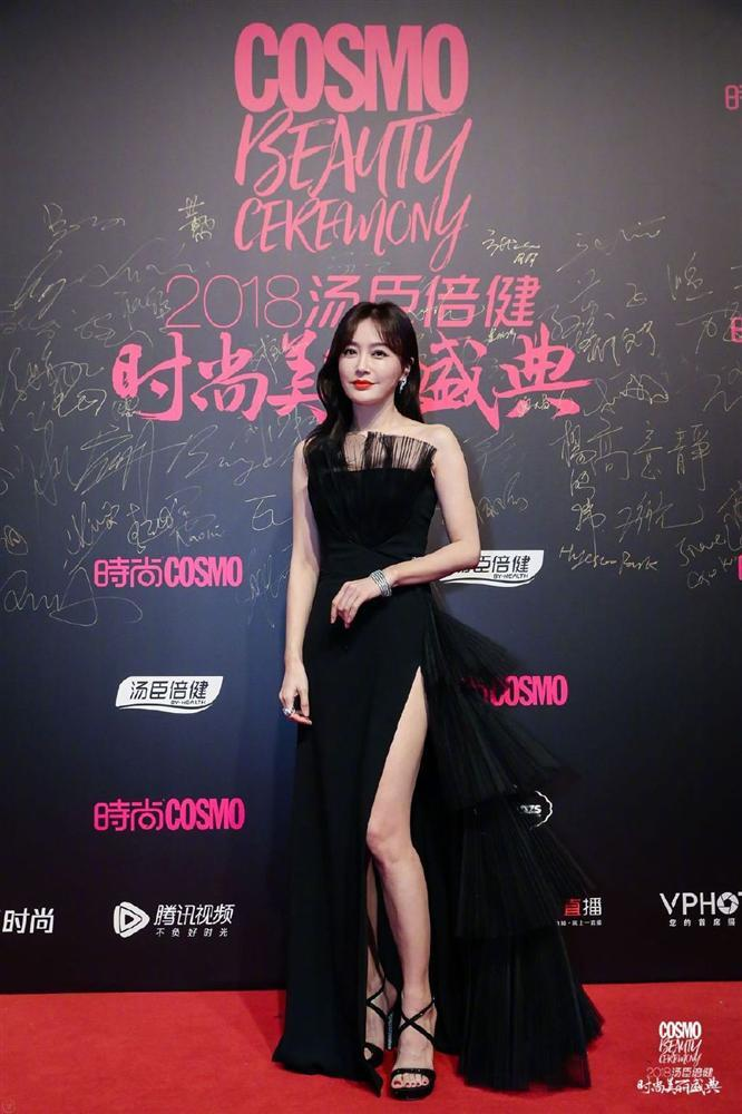 Thảm đỏ Cosmo: Hoàng hậu Tần Lam đẹp nổi bật, làm lu mờ loạt mỹ nhân từ Dương Mịch đến Đường Yên-1