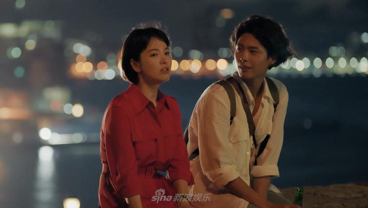 Bom tấn của Song Hye Kyo và Park Bo Gum vừa lên sóng đã phá đảo rating-3