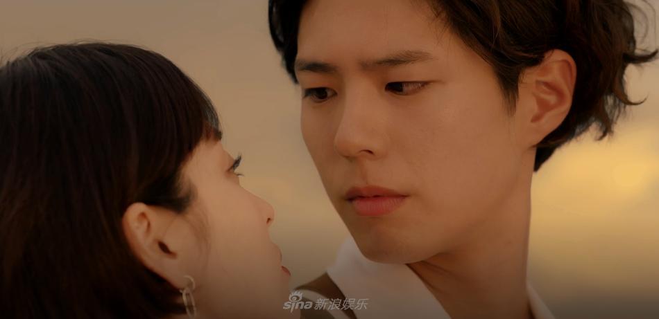 Bom tấn của Song Hye Kyo và Park Bo Gum vừa lên sóng đã phá đảo rating-4