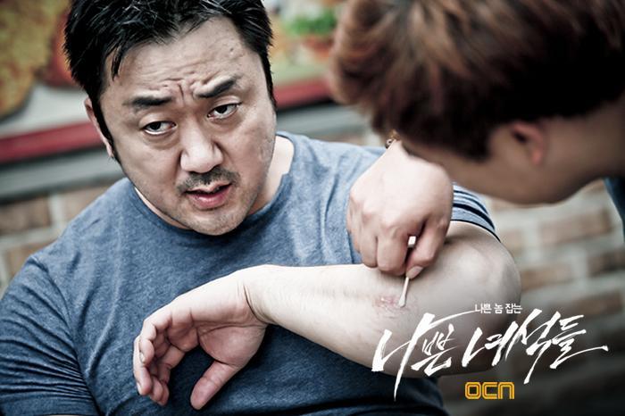 Cha của nam diễn viên Train To Busan bị tố lừa tiền khiến nạn nhân đột quỵ-1
